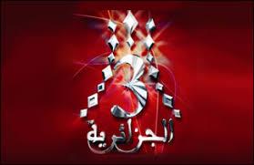 منتدى مسلسلات الجزائرية