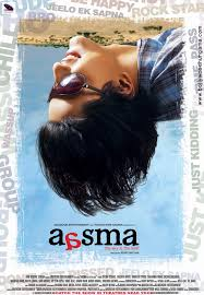 AASMA: THE SKY IS THE LIMIT 2009 BOLLYWOOD MOVIE DOWNLOAD MEDIAFIRE