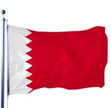 معاني ألوان الأعلام سبب اختيارها bahrain.jpg