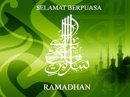 Ucapan SMS Ramadhan |SMS menjelang Puasa