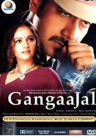 GANGAAJAL 2003 BOLLYWOOD MOVIE DOWNLOAD MEDIAFIRE