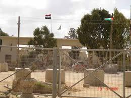 La police égyptienne nous empêche de gagner Rafah