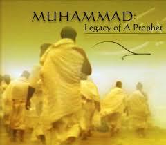تاريخ و شخصيات اسلاميه