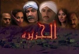 فلم الجزيرة - بطولة احمد السقاء