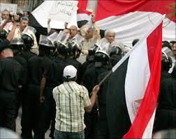 اخر اخبار مصر