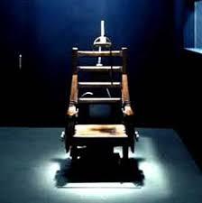 مقعد الإعتراف