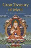 Great Treasury of Merit, spiritual guide, guru yoga, offering to the spiritual guide