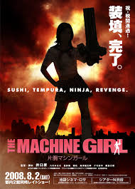 فيلم The Machine Girl