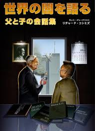 http://tbn3.google.com/images?q=tbn:OhS7GW7UUia8_M:http://www15.ocn.ne.jp/~oyakodon/newversion/pic17/frc_title6.jpg