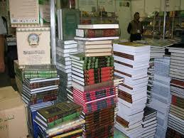 die islamischen Bücher