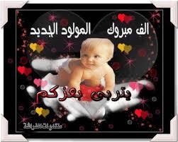 باركو معى لي الاخ عبد الله محمد حسن Images