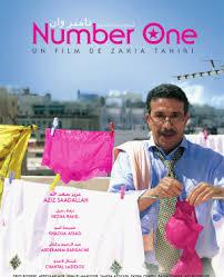 film Number One ** film marocain ** -فلم مغربي
