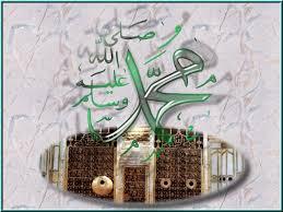 معرض التصاميم الإسلامية