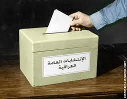 منتدى الإنتخابات