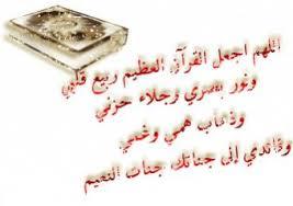 ╝◄ مع إقتراب شهر رمضان image.php?u=27848&type=sigpic&dateline=1216765518