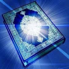 منتدي الاسلامي العام