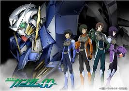 Gundam 00 [All Episodes] with English Subtitiles