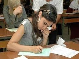 سهادة التعليم المتوسط