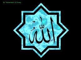 صور لفظ الجلاله الله 9or.cc%20-L-%20%